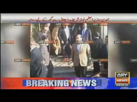 Nawaz Sharif Discharged From Hospital