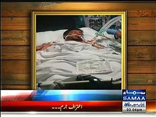 Pakistani Cricketer Dies In River Avon Tragedy
