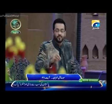 Seher Aamir Liaquat Ka Sath 21 June 2016