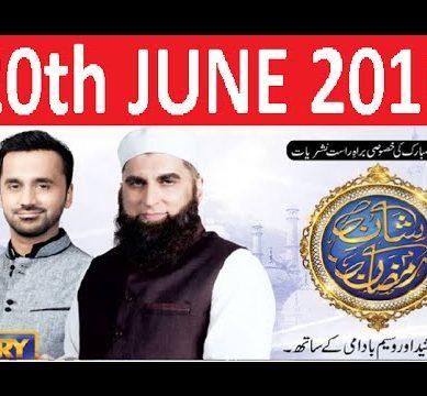 Shan e Iftar with Junaid Jamshed 20 June 2016 Shan e Ramzan with Waseem Badami 20 June 2016