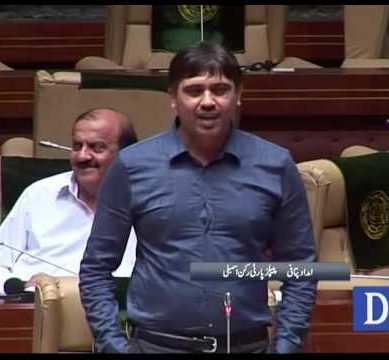 Video: Fight Over Demand Of A New Province At Sindh Assembly