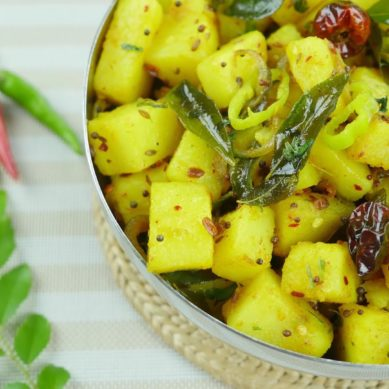 Ramadan Food Diaries #19 Masala Aloo