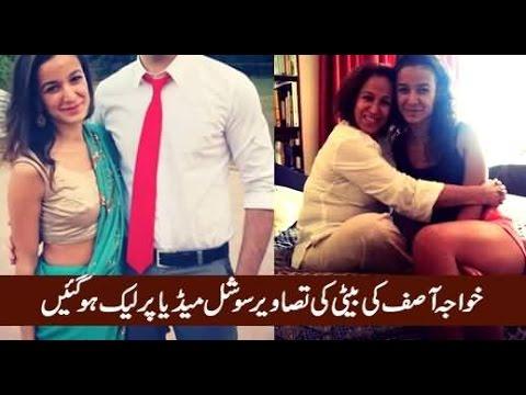Leaked Video of Khawaja Asif's Daughter