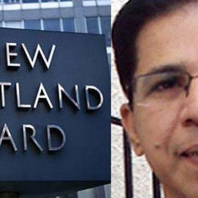 Pakistani MQM linked to 'dozens of UK bank accounts' BBC News