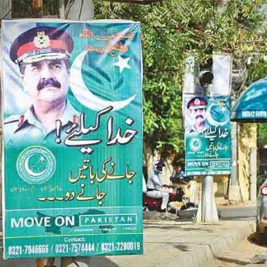 Public Demand Raheel Sharif To Impose Martial Law