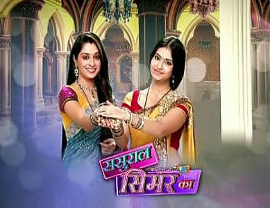 Sasural Simar Ka – Episode 1598 – 15 August 2016