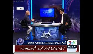 Women Should Not Do Jobs, says Orya Maqbool Jan