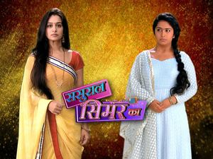 Sasural Simar Ka – Episode 1606 – 25 August 2016
