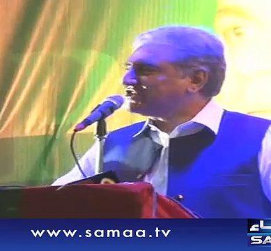 Shah Mehmood 'Ghuspaitiya Hai'- Qureshi to Bilawal Bhutto