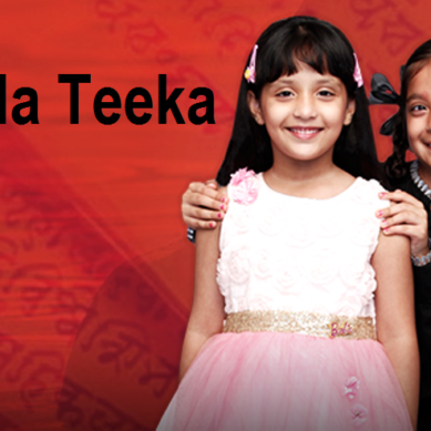 Kaala Teeka – Episode 240 – 25 August 2016
