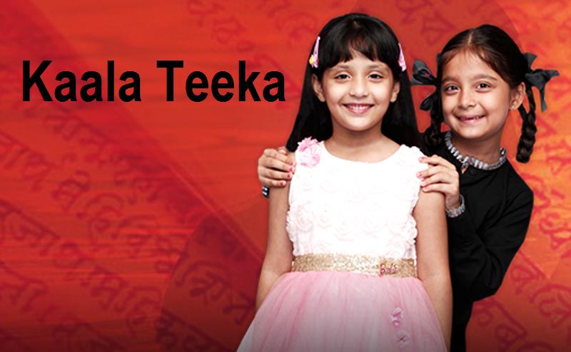 Kaala-Teeka-today-episode-on-dailymotion-Zee-tv-channel(1)