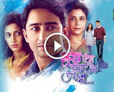 Kuch Rang Pyar Ke Aise Bhi – Episode 152 – 27th Sept 2016