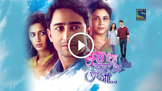 Kuch-Rang-Pyar-Ke-Aise-Bhi-13th-June-2016-Episode-77