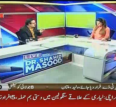 Live With Dr. Shahid Masood – July 13, 2016