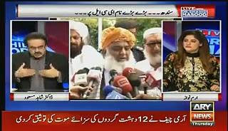 Live With Dr. Shahid Masood – July 14, 2016