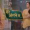 Mere Angne Mein – Episode 440 – 8th Sept 2016