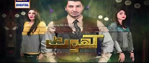 Khoat – Episode 23, September 2, 2016