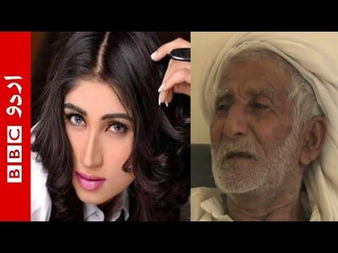Qandeel-Balochs-father-Exclusive-interview
