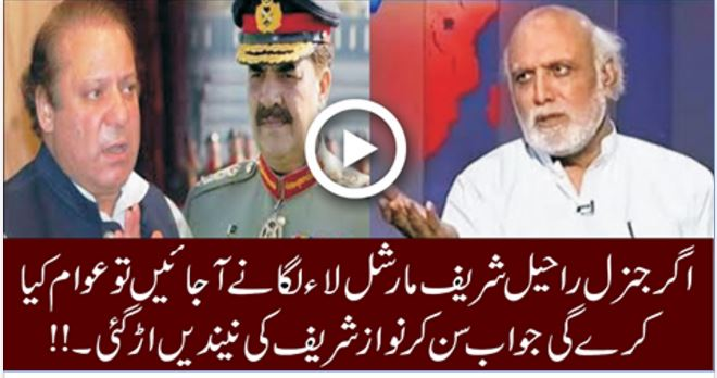 See-What-Haroon-Rasheed-Is-Saying-About-Nawaz-Government-And-Martial-Law