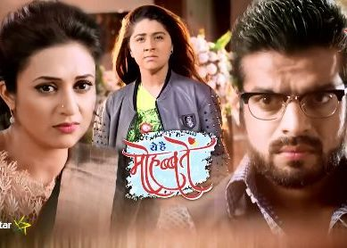 Yeh Hai Mohabbatein – Episode 894 – 25 August 2016