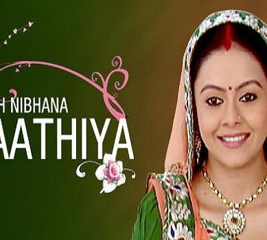 Saath Nibhana Saathiya – Episode 1852 – 25 August 2016