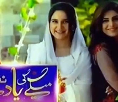 Maikay Ki Yaad Na Aaye – Episode 29