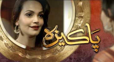 Pakeeza – Episode 27, August 18, 2016