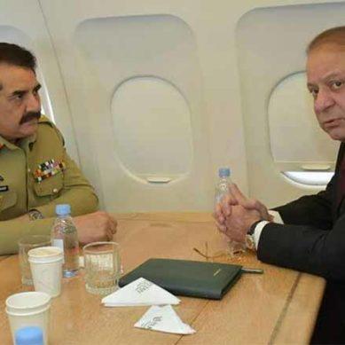 Key PMLN Leaders Meet Raheel Sharif