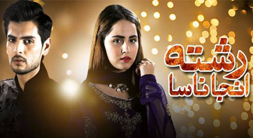 Rishta Anjana Sa – Episode 4, July 28, 2016