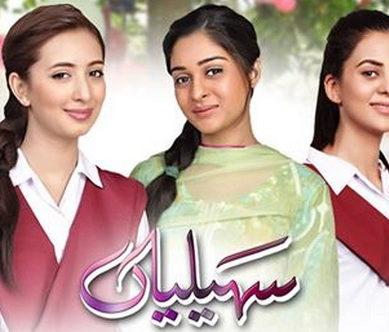 Saheliyan – Episode 67, November 3, 2016
