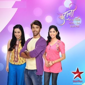 Suhani Si Ek Ladki – Episode 744 – 25 August 2016