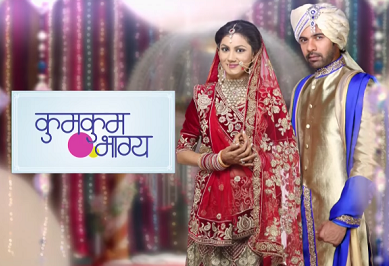 Kumkum Bhagya – Episode 645 – 15 August 2016