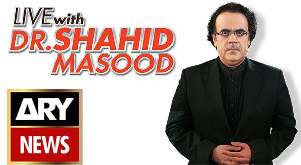PEMRA Bans 'Live With Dr. Shahid Masood' For 45 Days
