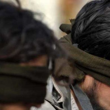 Four Alleged Terrorists of Banned Outfit Arrested