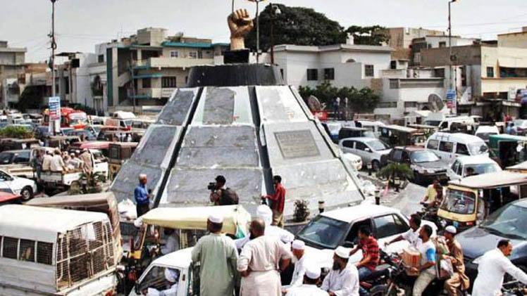 Mukka Chowk Renamed After Liaquat Ali Khan
