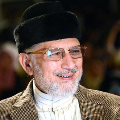 Tahirul Qadri Admitted To Toronto Hospital