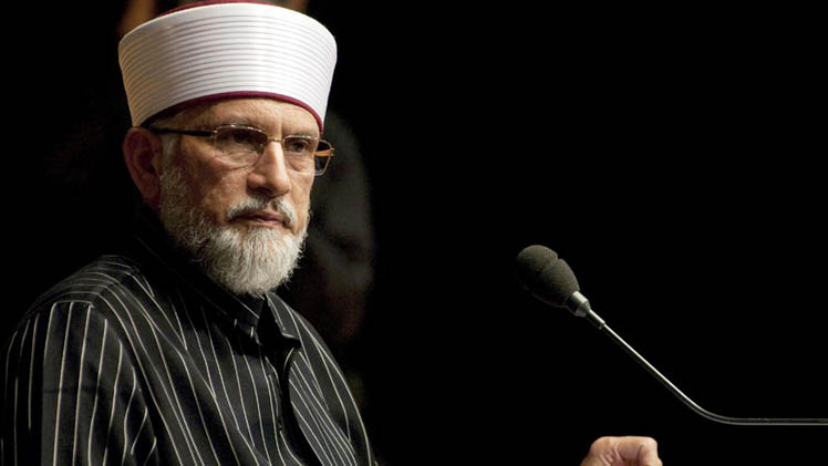 Qadri Calls For Military Operation