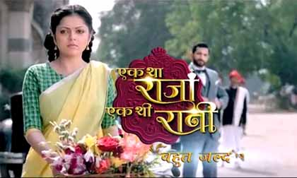 Ek Tha Raja Ek Thi Rani – Episode 295 – 8th Sept 2016