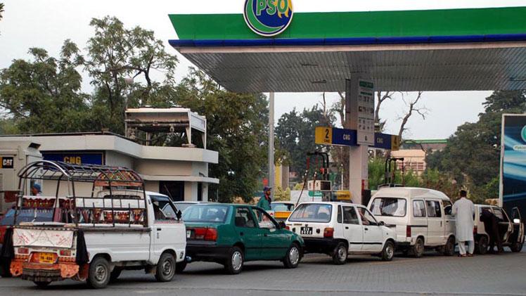 CNG Strike in Karachi