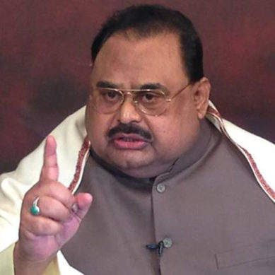 Altaf Hussain Presents His 'Sincere' Apologies, Once Again