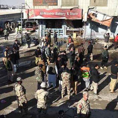 Quetta Blast Planned in Afghanistan