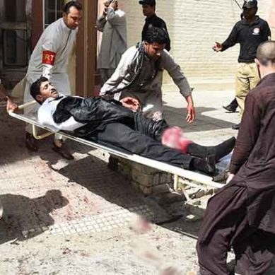 Terrifying Scenes After Quetta Blast