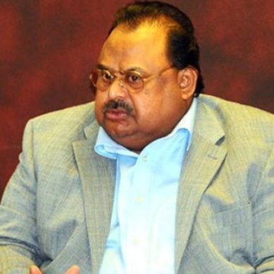 My Support Is For Altaf Hussain, Not For Pakistan