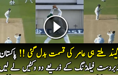 Muhammad Aamir Sweeps the Tail-Enders With New Ball