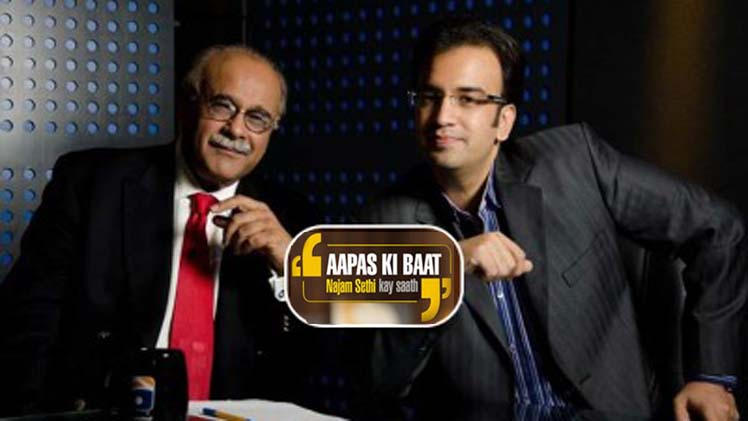 Aapas ki Baat 27th Sept 2016