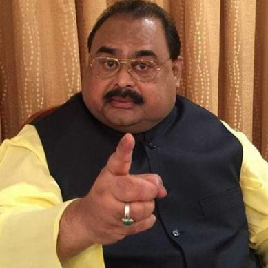 Altaf Hussain's Leaked Phone Call