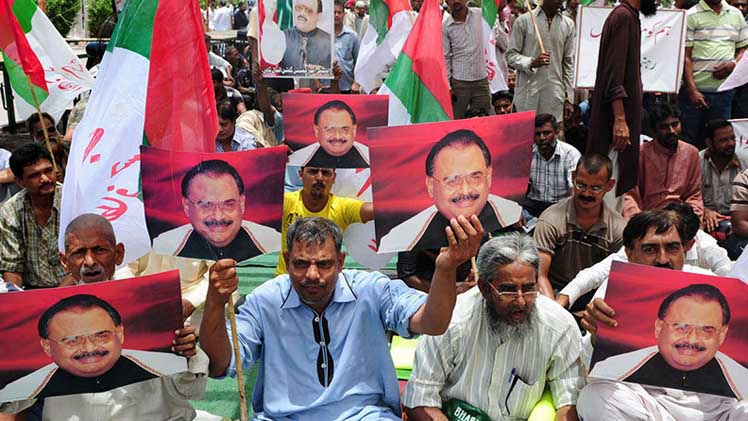 Altaf Hussain Compared With Imam Hussain