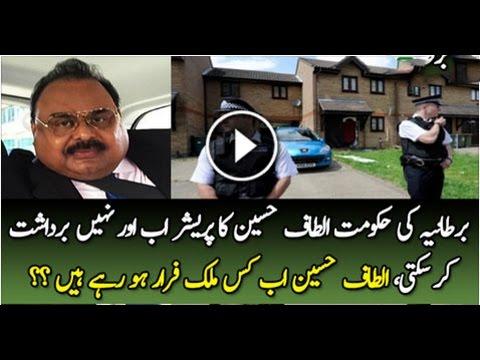 Altaf Hussain Plans To Leave UK