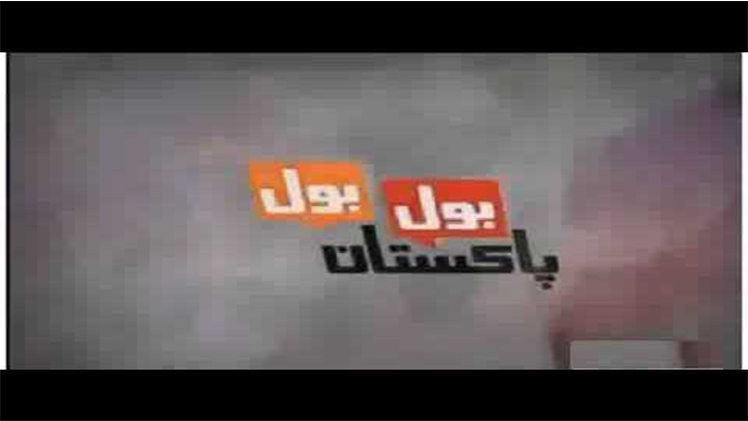 Bol Bol Pakistan – August 30th, 2016