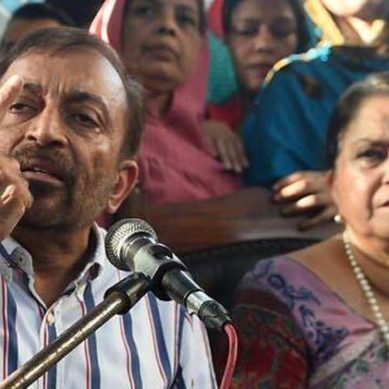 MQM Parliamentarians Asked To Resign